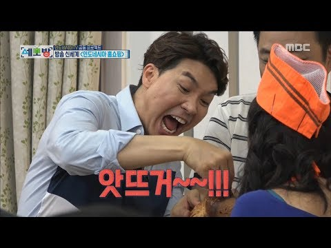 [All Broadcasting in the world] 세모방:세상의모든방송 - Park Suhong is nervous and speaks Korean 20170618