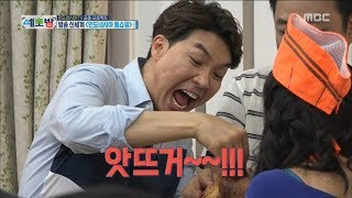 [All Broadcasting in the world] 세모방:세상의모든방송 - Park Suhong is nervous and speaks Korean 20170618