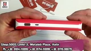 Remax Proda Power Bank Jane 20000mAh