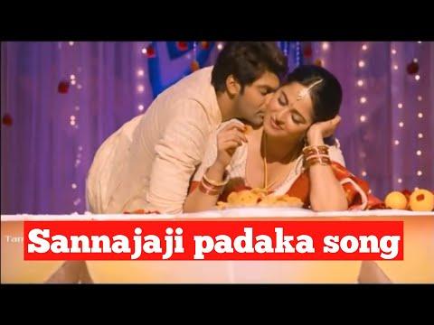 Sannajaji Padaka Song Remix From Size Zero Anushka Shetty Hot Song