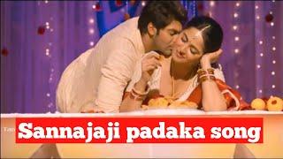 Download lagu Sannajaji padaka song remix from Size zero Anushka Shetty hot song MP3