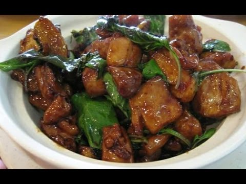 How to Cook Three Cup Chicken (San Bei Ji) - Easy Chinese Recipes