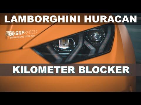 Huracan Lamborghini EVO dismantle speedometer install odometer freezer