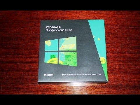 Windows 8 Professional Программа обновления