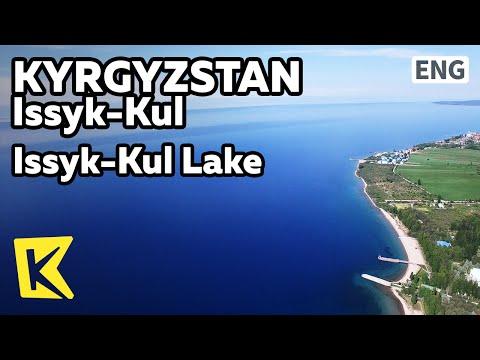 【K】Kyrgyzstan Travel-Issyk Kul[키르기스스탄 여행-이식쿨]왕국이 잠겨있다는 이식쿨 호수/Issyk-Kul Lake/Kingdom