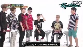 EXO Weekly Idol ep.2 (рус.саб)