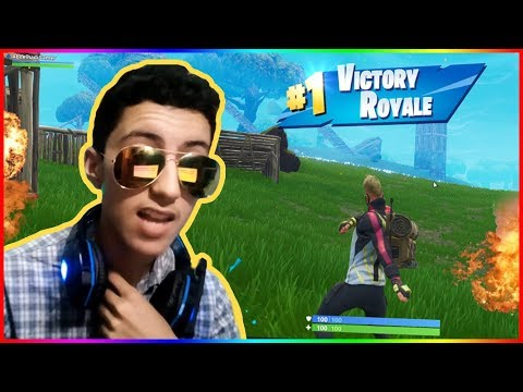 Ez Solo Win !! أسهل وين صولو جبتها !!!