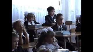Видео первого урока 1 сентября 2010 года