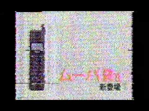 サンデープロジェクト オウム特番 1995、3,26