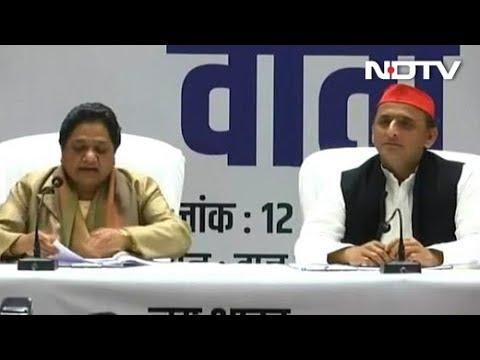 """""""Alliance With Akhilesh Yadav Will Leave Modi-Shah Sleepless"""": Mayawati"""