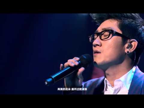 金志文 -《泡沫》Live MV