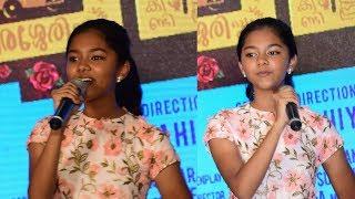 Prarthana Indrajith Sing Laletta Song | Prarthana Indrajith
