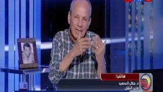 """فيديو.. إبراهيم حجازي لـ""""وزير النقل"""": زود سعر تذكرة المترو لـ ٤ جنيه"""