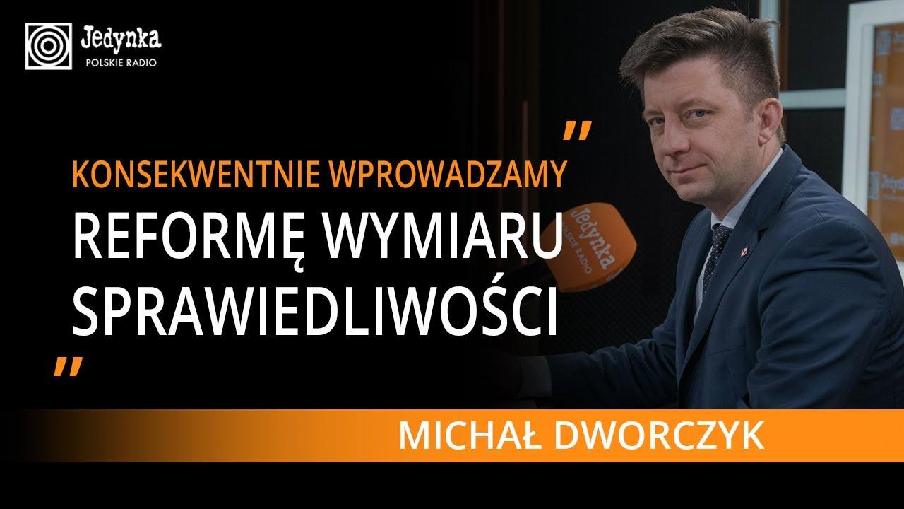 Dworczyk o ewentualnych karach TSUE dla Polski: nie mają podstawy prawnej