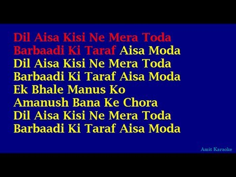 Dil Aisa Kisi Ne Mera Tora - Kishore Kumar Hindi Full Karaoke with Lyrics