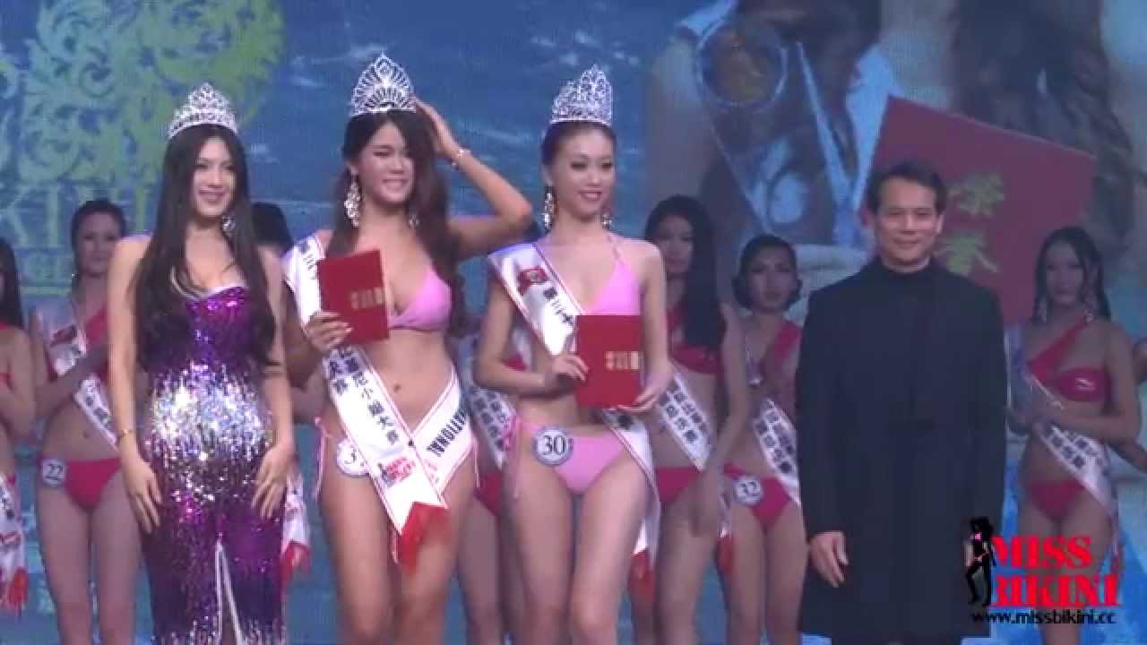 Miss hong kong 2013 contestant alleged leaked sextape - 2 part 2