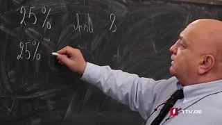 ცვანციკას ონლაინ გაკვეთილები - რიცხვის პროცენტი