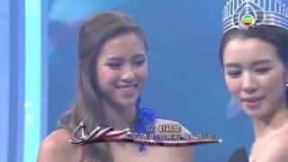《2016香港小姐競選決賽》最上鏡小姐得主 - 2號劉穎鏇