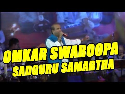 Omkar swaroopa sadguru samartha .    By Shri. Suresh Wadkar Ji.