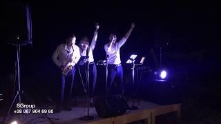 SGroup - I feel good (cover James Вrown) Музыка на свадьбу, артисты на праздник Одесса