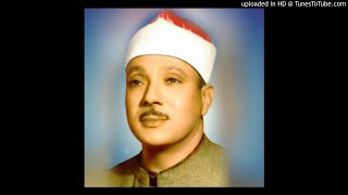Download lagu 119. Juz 30 Syekh Abdul Basit Abdus Samad
