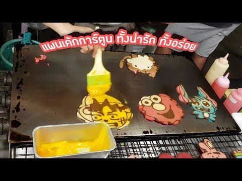 Thailand STREET FOOD : Cartoon pancakes Is the ultimate creativity แพนเค้กการ์ตูนสุดน่ารัก