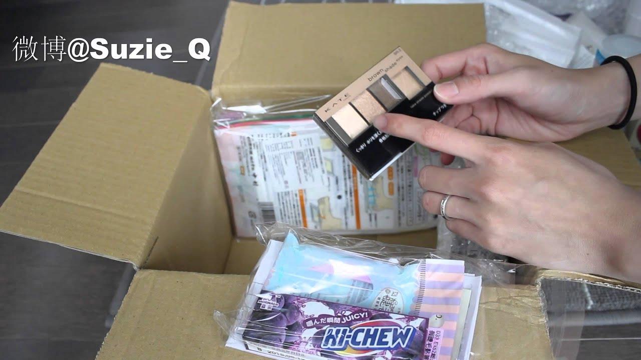 【Suzie Q】買貨網開箱第二彈 - YouTube