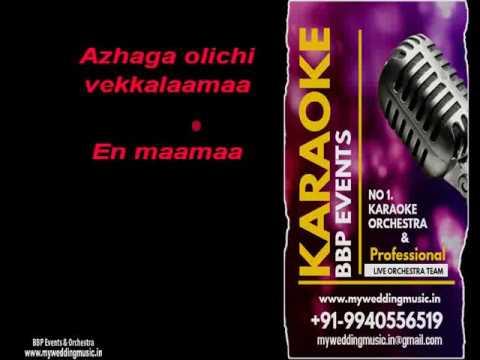 Aasai Adhigam Vachu Karaoke - HQ Tamil Video Karaoke Chennai