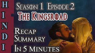 Game Of Thrones। S01 E02 । Explained । The Kingsroad । हिंदी में ।