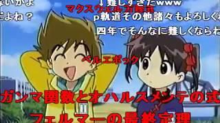 【コメ付】チャレンジ4年生ビデオ2005 thumbnail