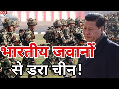 Doklam पर China की निकली हेकड़ी, Sikkim और Arunachal Border पर India ने बढ़ाई Army