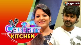 Celebrity Kitchen 11-10-2015 with Actors Chithra & Ashok full hd youtube video 11.10.15 | Puthuyugam Tv shows 11th October 2015 at srivideo