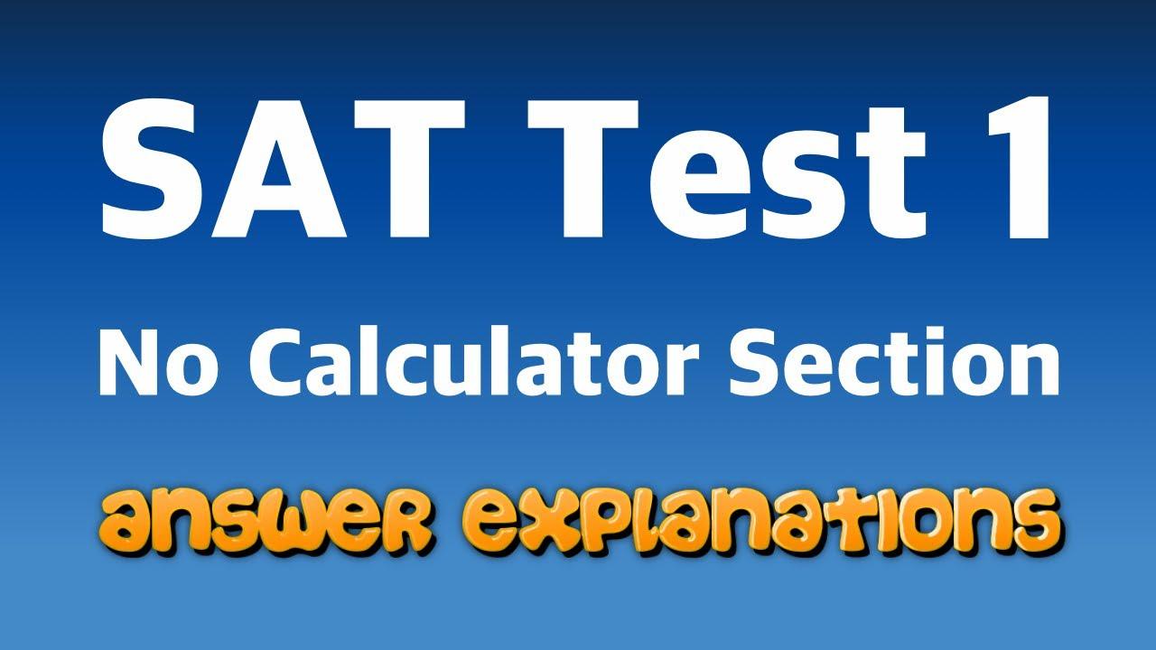 SAT Practice Tests - E Math Academy