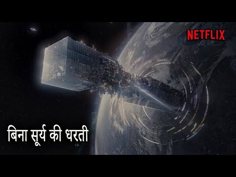 Space Sweepers 2021 Movie Explained in Hindi | Sci-fi Space Film Ending Explanation