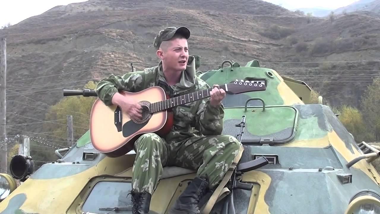 Все клипы армейских песен фото 728-408