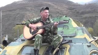 Армейские песни под гитару - А мне бы вернуться, только вернуться