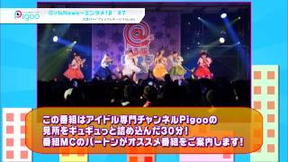 http://ondemand.pigoo.jp/products/detail.php?product_id=28047 アイ...