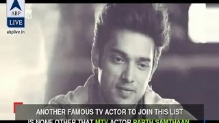 In Graphics: After Bani another MTV star Parth Samthaan to be in BIGG BOSS 10?