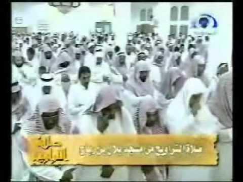 Download sheikh abdullah al matrood - very melidious