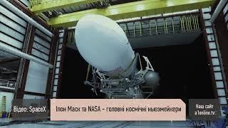 День космонавтики: космос как бизнес-проект