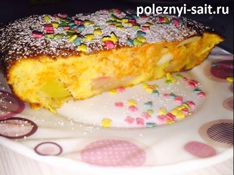Блюда из яблок - рецепты с фото на  (1231 рецепт