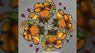 Rangoli designs...wedding special..creative....11 to 5 dots...