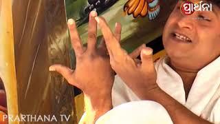 Tu Emiti Thakura Shree Jagannath Bhajan New Odia Bhajan Song 2017