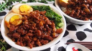 Super Easy Taiwanese Braised Pork Rice Recipe 台湾卤肉饭  Chinese Pork Recipe • One Dish Meal