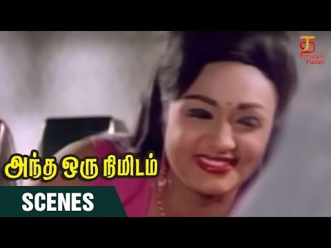 Kamal Haasan and Jayamalini scene | Andha Oru Nimidam Tamil Movie Scenes | Urvasi | Thamizh Padam thumbnail