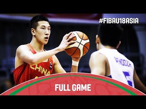 Philippines v China - Live - 2016 FIBA Asia U18 Championship