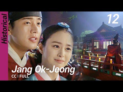 [CC/FULL] Jang Ok-Jung EP12   장옥정