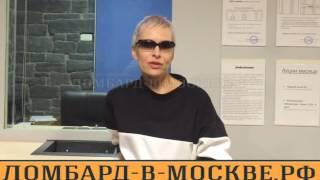 Отзыв о Ломбарде в Москве (Галина)(, 2016-07-11T11:43:23.000Z)