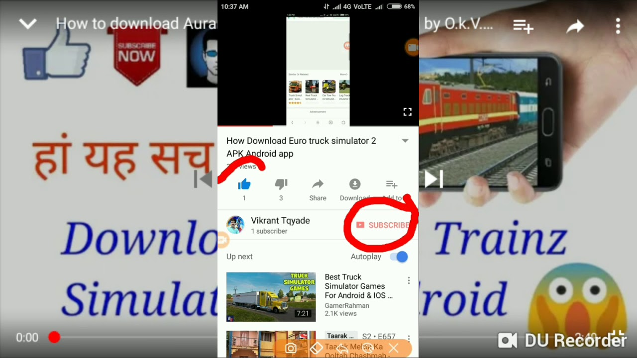 How Download Auran trainz simulator in Android