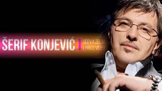 ŠERIF KONJEVIĆ - OČEVA ŽELJA - (LYRICS VIDEO) - (AUDIO 2002)